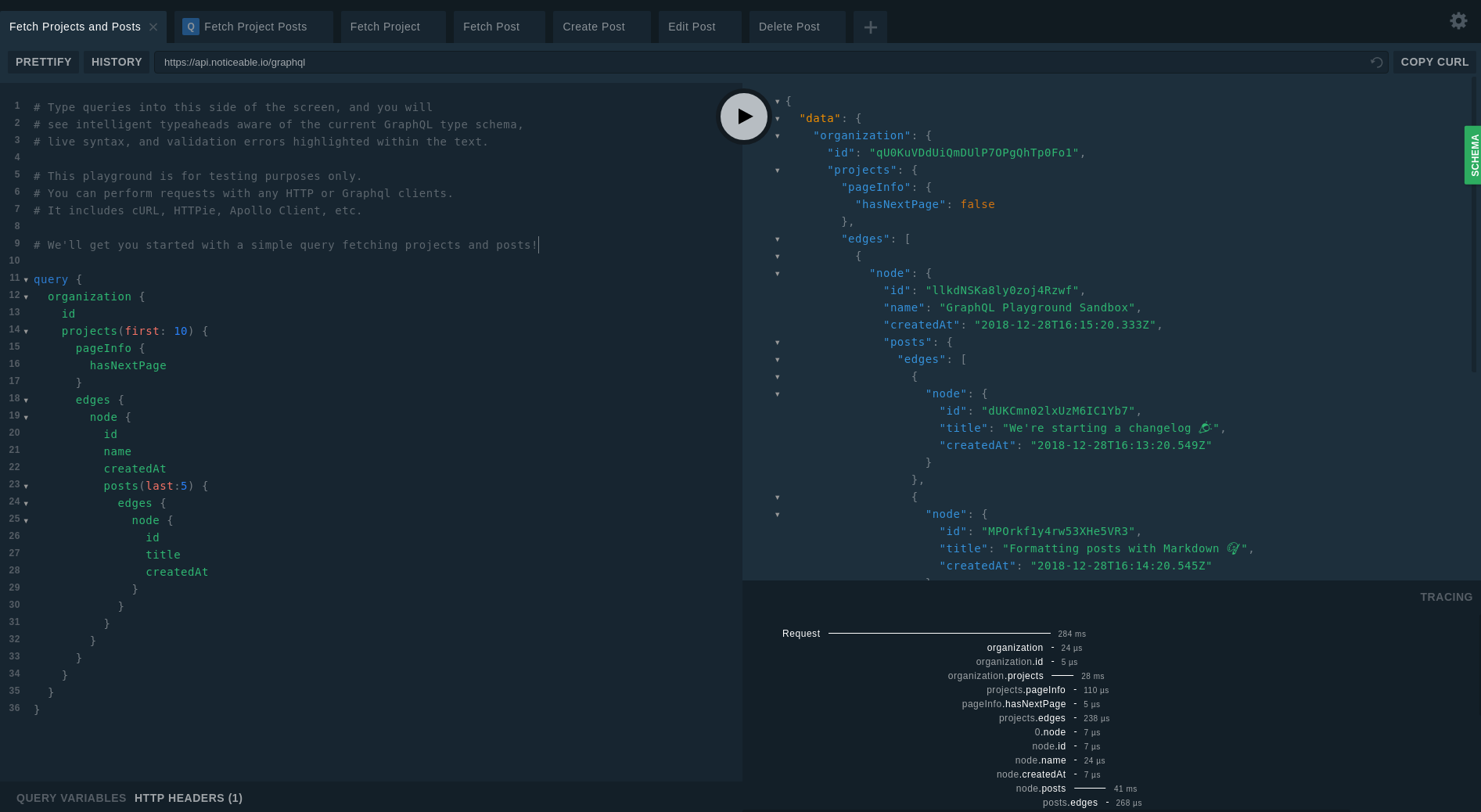 Playground API Explorer