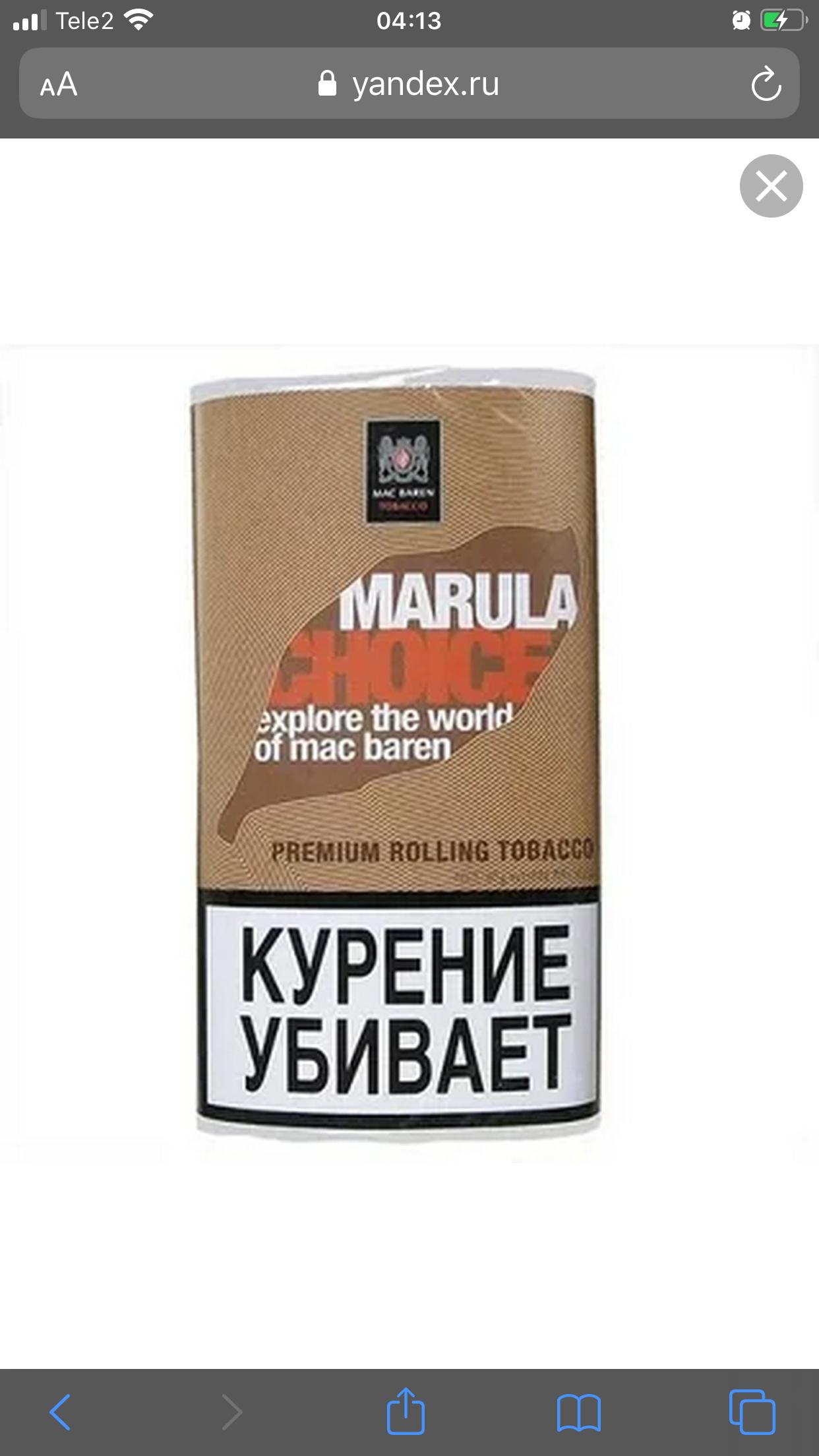 Сдать табак оптом цена iqos сигареты где купить