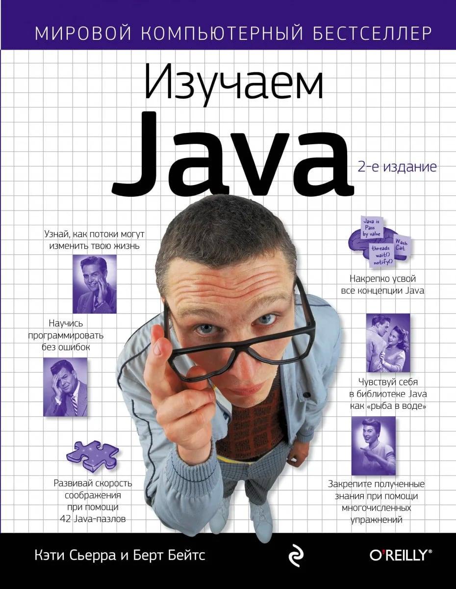Description page image