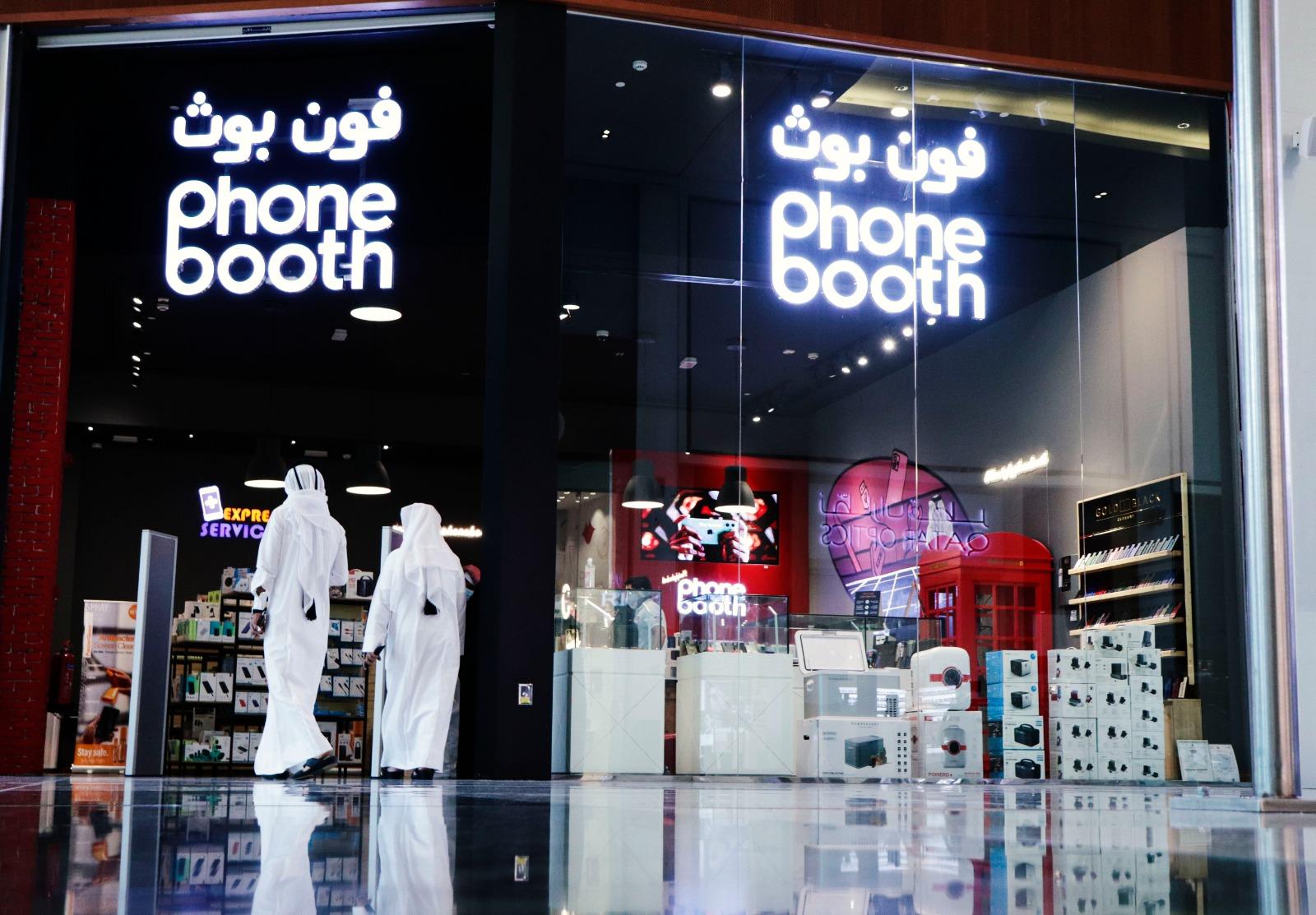 phonebooth qatar premium luxury products qatar
