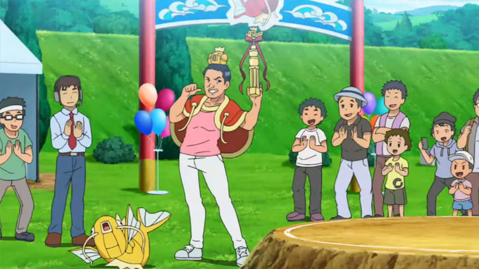 Capitulo 26 Viajes Pokémon
