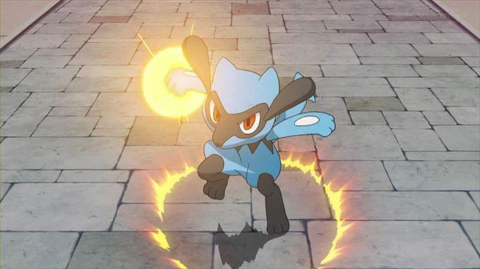 Capítulo 27 Viajes Pokémon