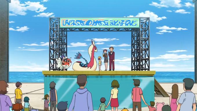 Capítulo 31 Viajes Pokémon
