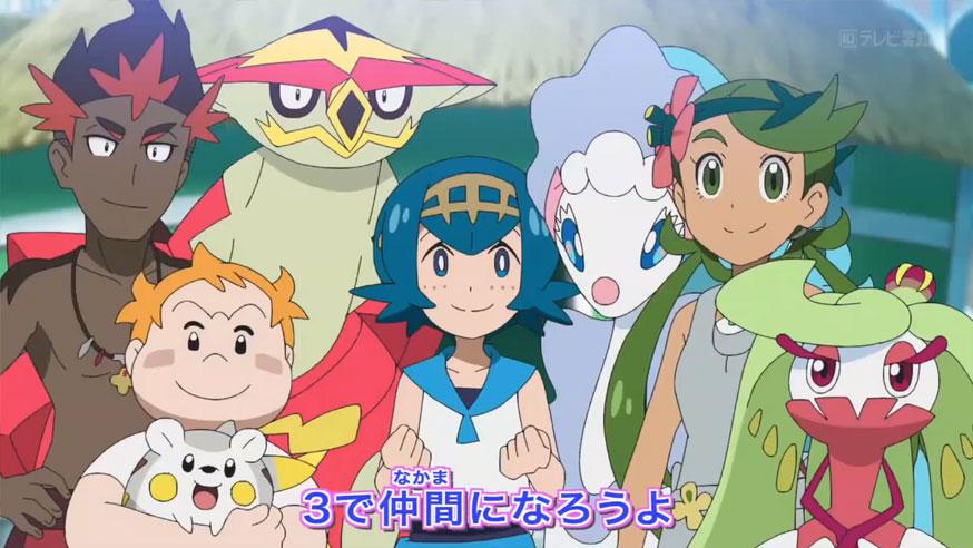 Anime Pokémon Opening 2