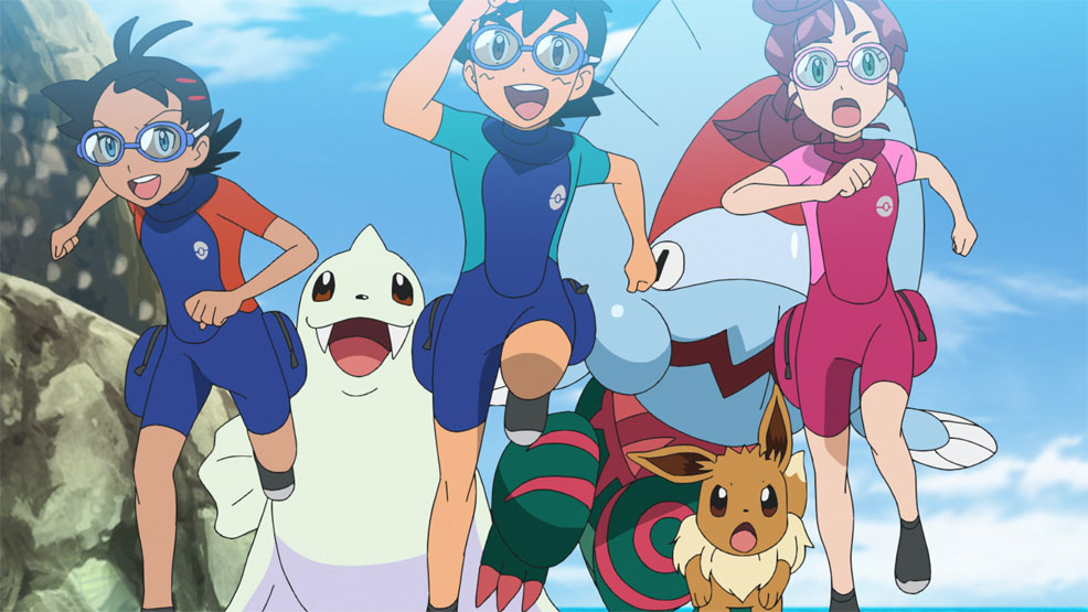 Capítulo 63 Pokémon Viajes - ¡Desafío! ¡¡El Atletismo Marino Pokémon!!