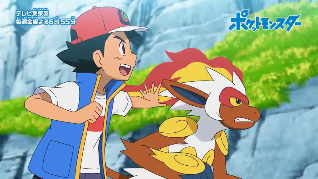 Cuarto Avance Especial del Anime de Pokémon Viajes en 2021