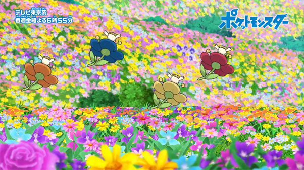 Flor Blanca Flabebe Viajes Pokémon