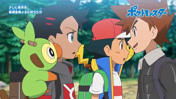 Gary Oak Viajes Pokémon
