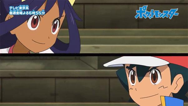Iris Campeona Viajes Pokémon