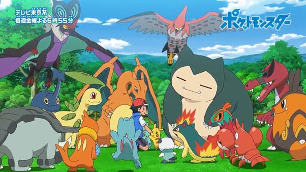 Laboratorio Oak Viajes Pokémon