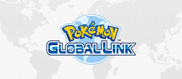Pokémon Global Link cierra sus servicios este 24 de Febrero de 2020