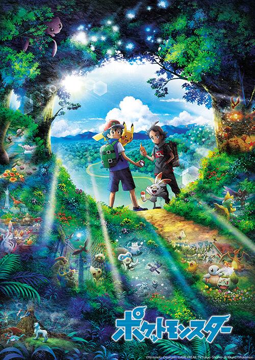 Poster Anime Pokemon 2019