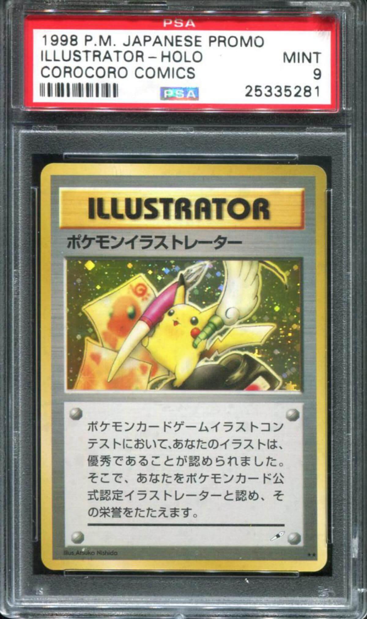 Pikachu Illustrador front
