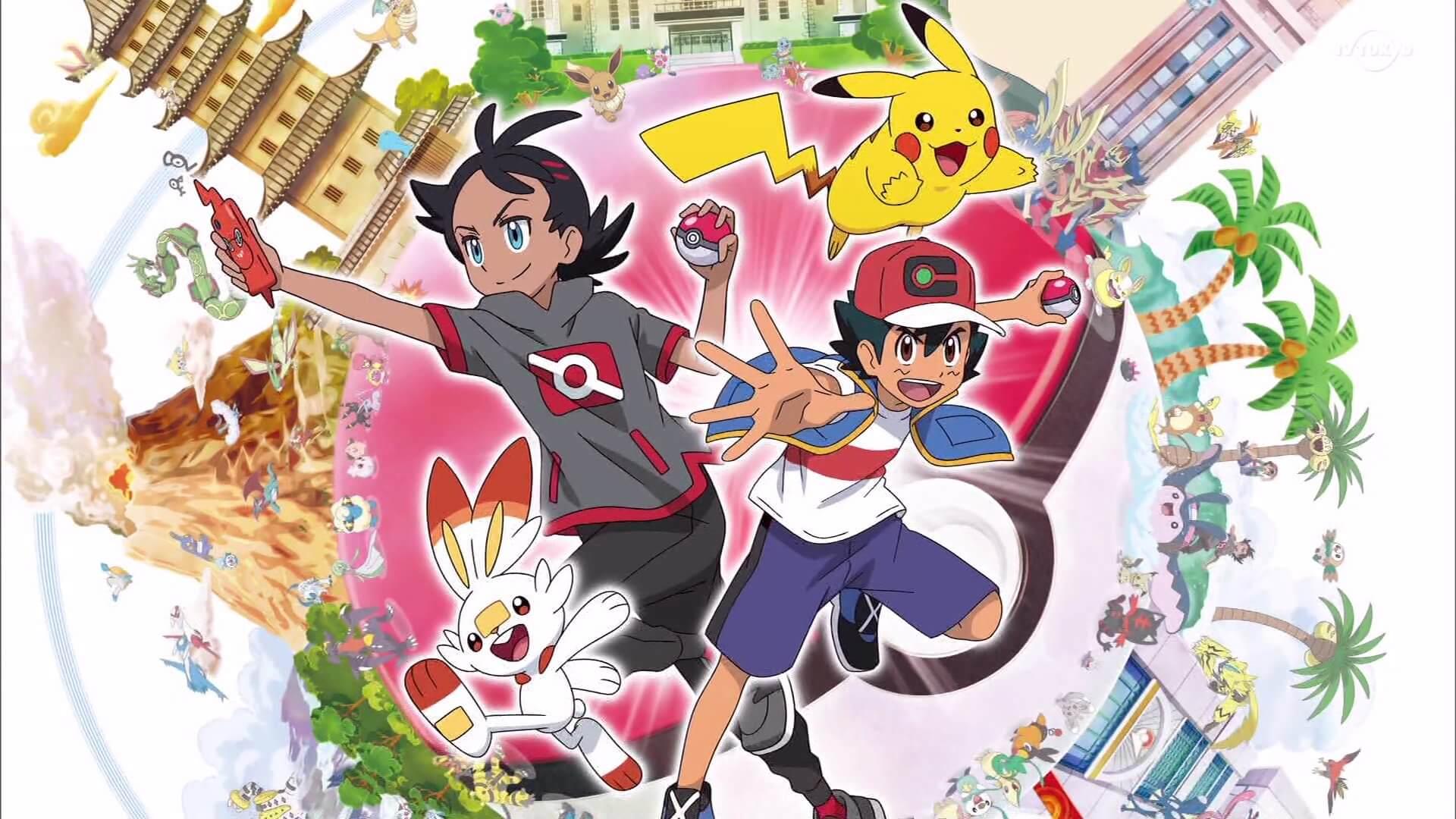 Pokémon Journeys: the Series sería el título en occidente del nuevo anime de Pokémon