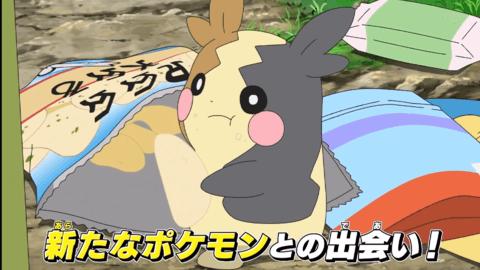 Avance anime Pokémon 2019