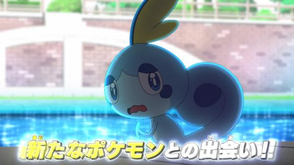 Capítulo 28 anime Pokémon