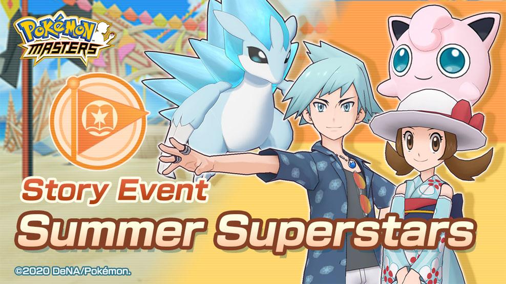 Lira y Máximo temporada verano 2020 y su evento episódico ya están disponible en Pokémon Masters