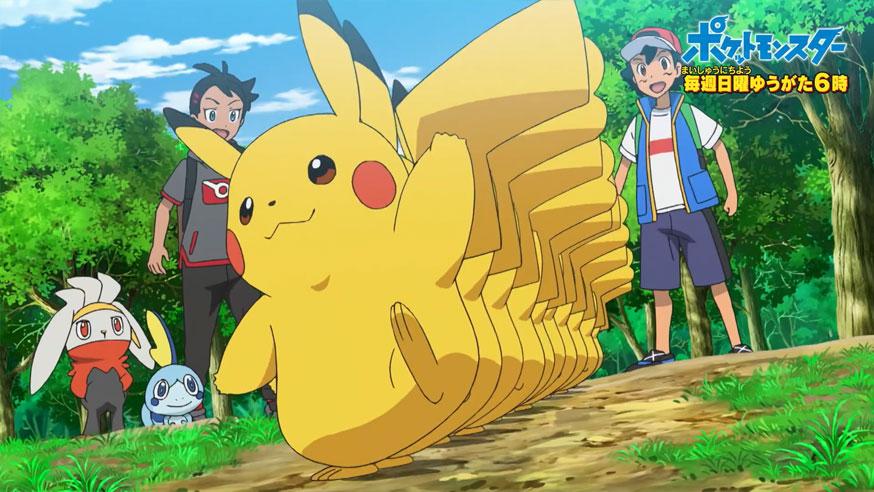 Viajes Pokémon Capítulo 35