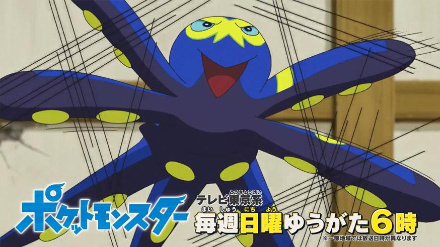 Viajes Pokémon Capítulo 34
