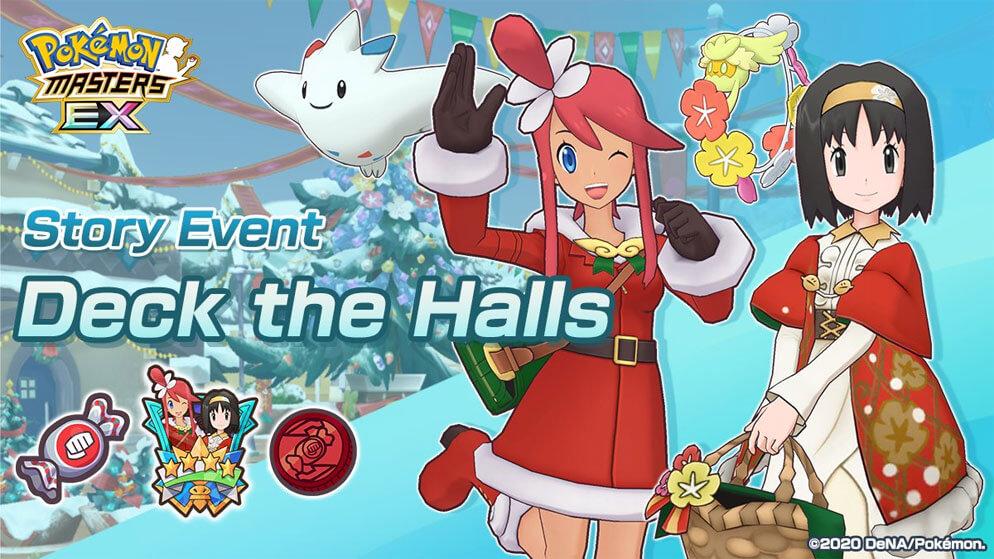 Pokémon Masters EX celebra Navidad con Gerania y Erika