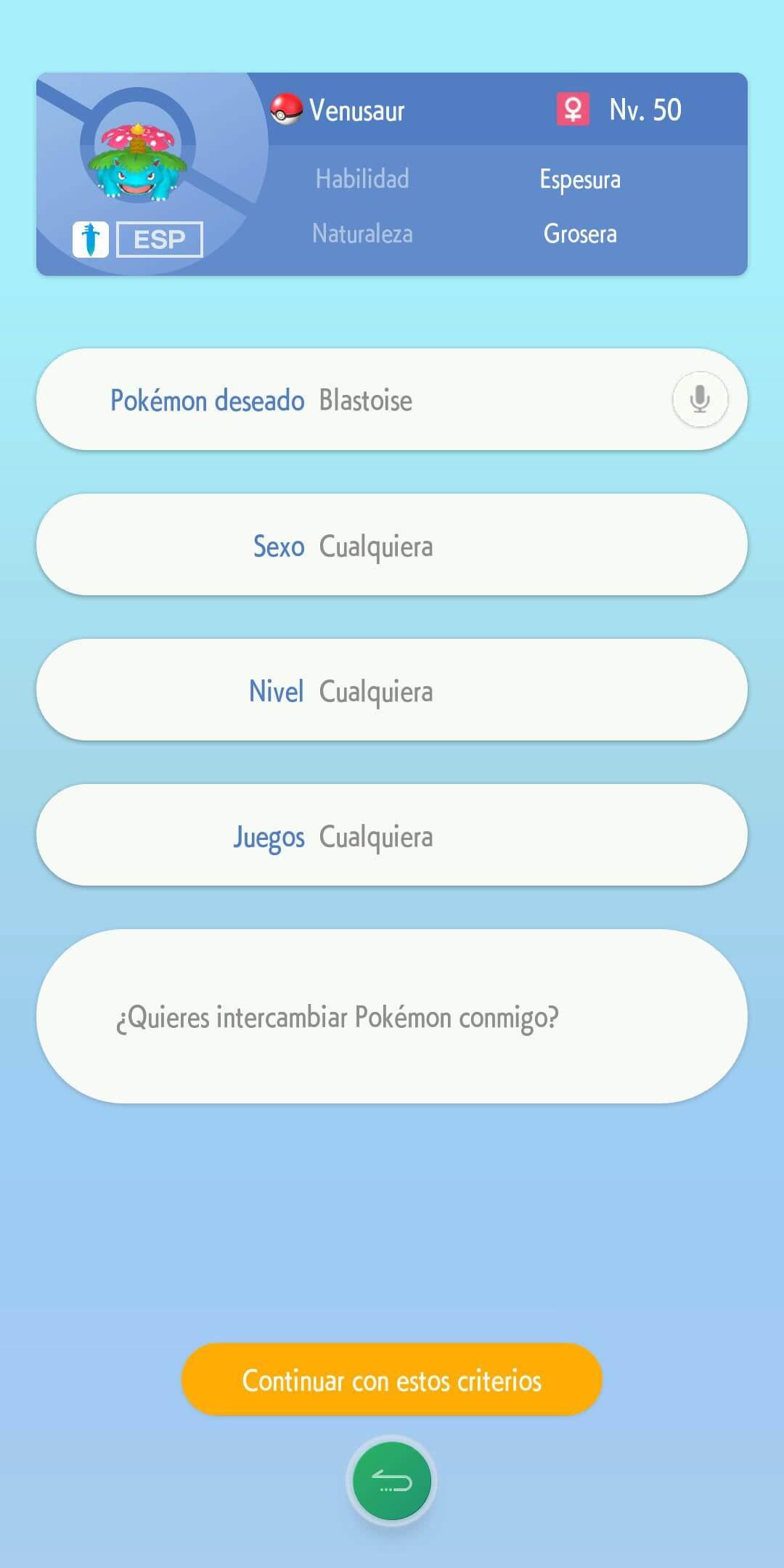 GTS Pokemon Home
