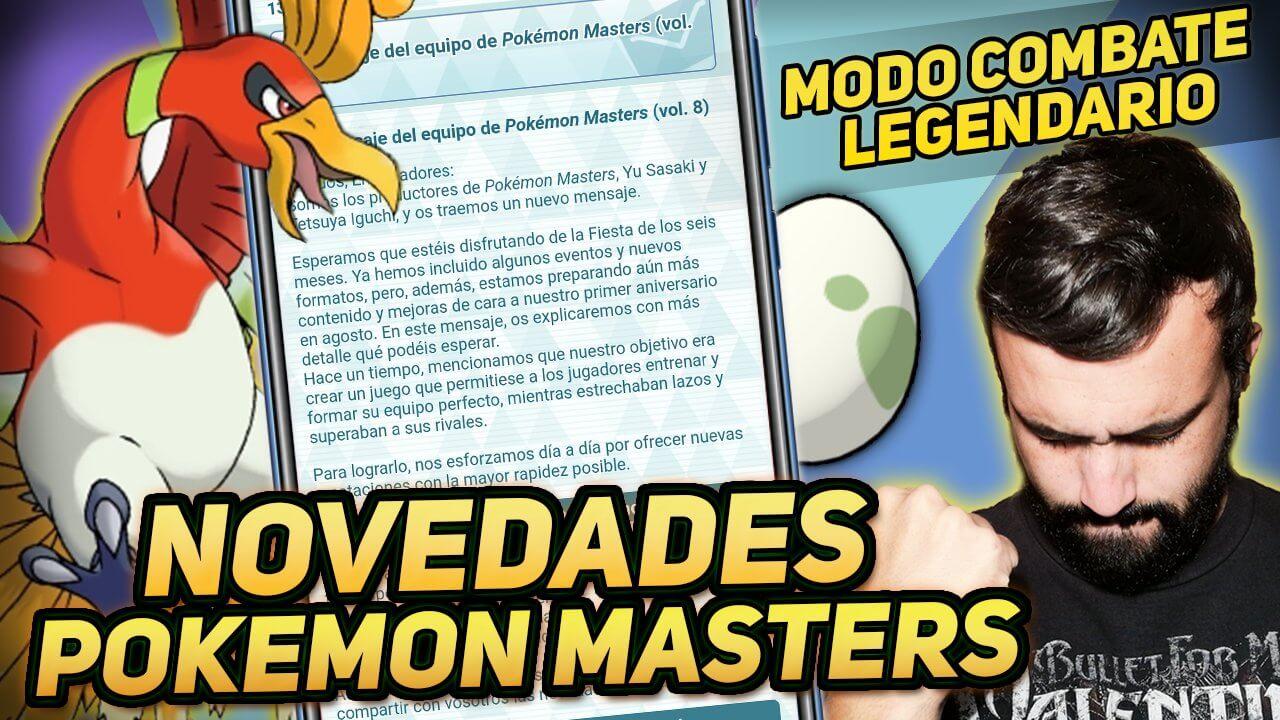 (Vídeo) Nuevo Mensaje del equipo de Pokémon Masters - 8va carta