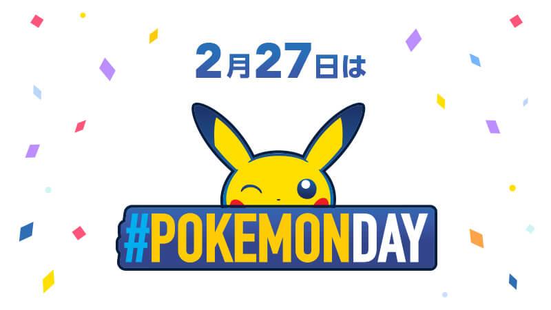 Celebra el Día de Pokémon con un nuevo Pokémon singular este 27 de Febrero