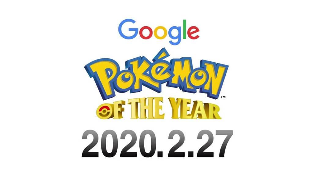 Vota a tus Pokémon favoritos del año 2020 usando el buscador de Google