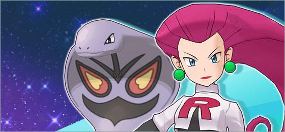 El Equipo Rocket llega a Pokémon Masters - Evento Especial