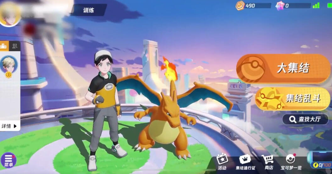 Se filtran nuevos datos e imágenes de Pokémon UNITE