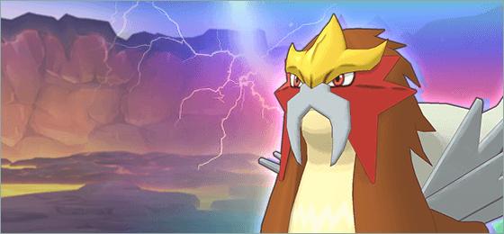 El Combate Legendario de Entei ya ha comenzado en Pokémon Masters