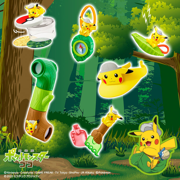 Pokémon Coco McDonalds
