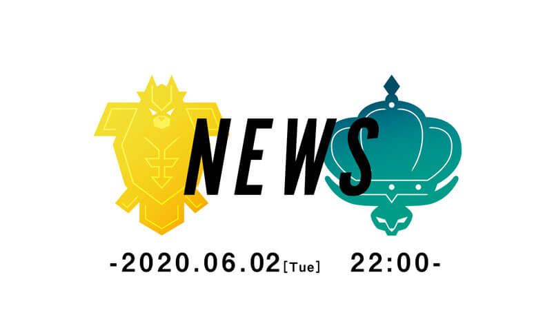 Tendremos nueva información del Pase de Expansión de Pokémon Espada y Escudo en menos de 24 horas