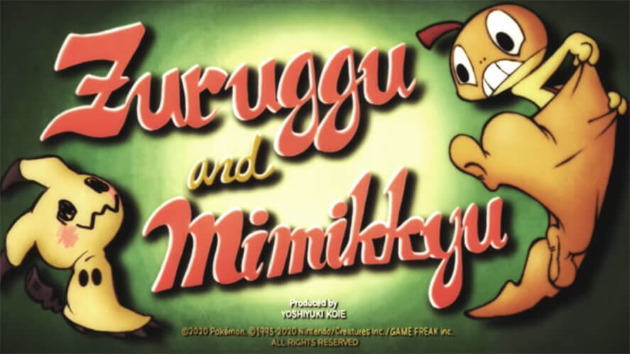 Pokémon presenta su primer PokéToon protagonizado por Scraggy y Mimikyu
