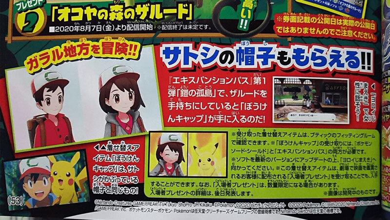 CoroCoro revela nuevos datos sobre Pokémon Coco y Zarude