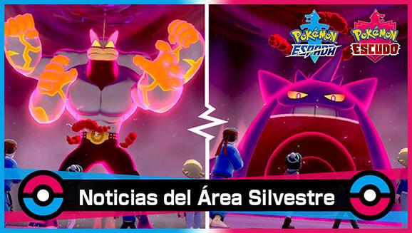 Nuevo evento de Incursiones Gigamax con Snorlax, Machamp y Gengar Gigamax en Pokémon Espada y Escudo