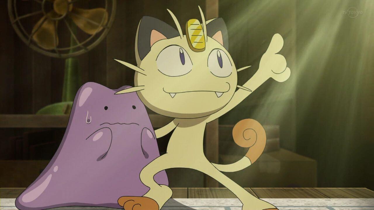 Capítulo 19 del nuevo anime de Pokémon - ¡Soy Ditto!