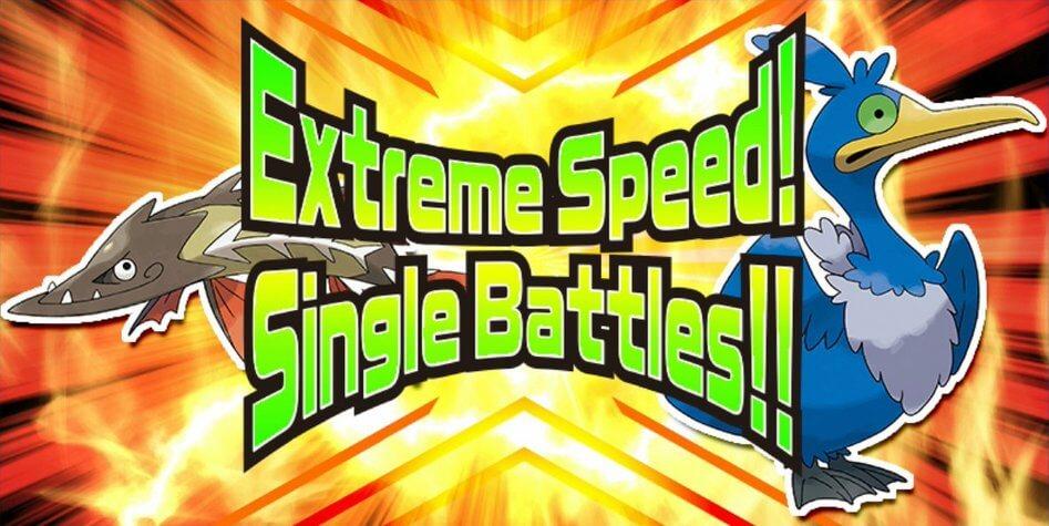 Nuevo Torneo en Línea de Pokémon Espada y Escudo - ¡Velocidad Extrema!