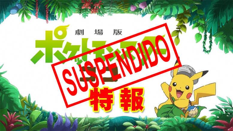 La Película Pokémon Coco se retrasa en Japón
