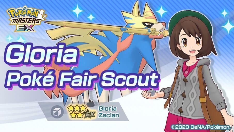 Gloria y Zacian llegan a Pokémon Masters EX