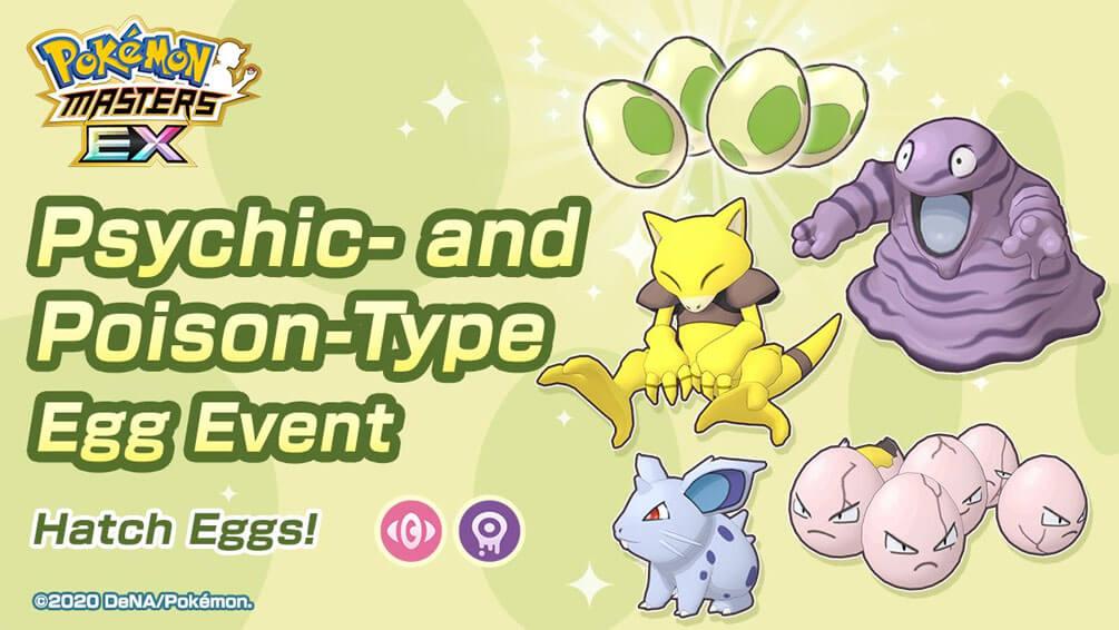 Llega un nuevo evento huevo de tipo Psíquico y Veneno a Pokémon Masters EX