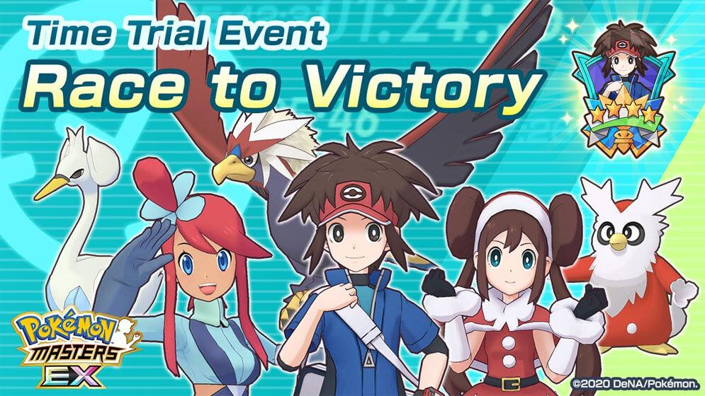 Rizzo y Braviary llegan a Pokémon Masters EX + Evento contrarreloj