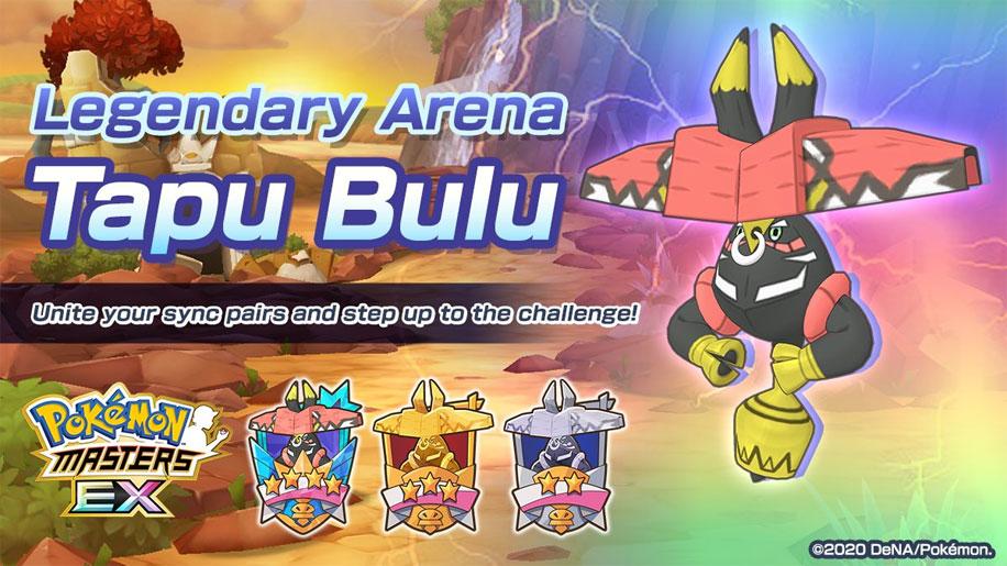 Tapu Bulu llega a Pokémon Masters EX