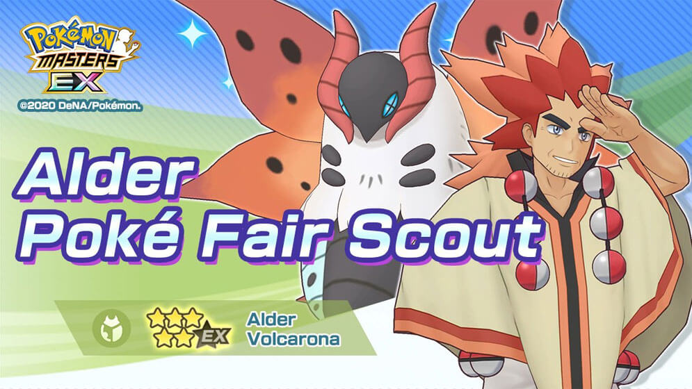 Mirto y Volcarona llegan a Pokémon Masters EX