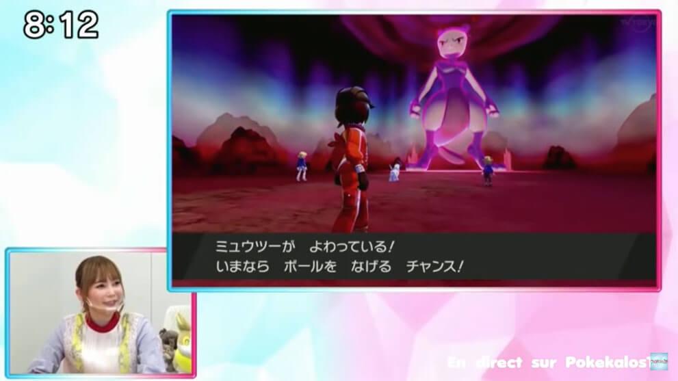 Nueva información de las Nieves de la Corona el próximo DLC de Pokémon Espada y Escudo