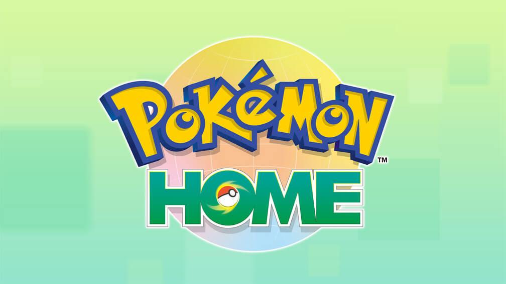 Pokémon HOME se actualiza a la versión 1.3
