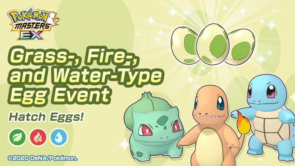 Nuevo Evento Huevo de Tipo Planta, Fuego y Agua llega a Pokémon Masters EX