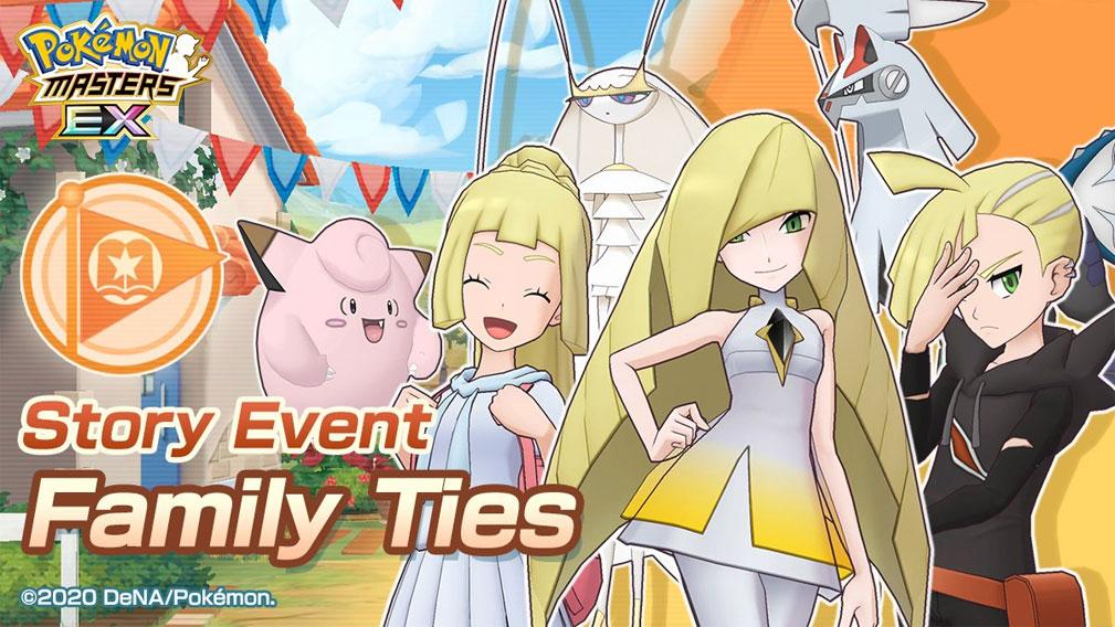 El evento La Familia Unida de Lylia ha comenzado en Pokémon Masters EX