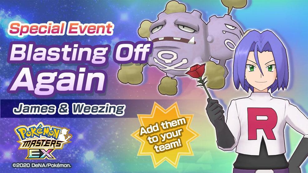 James junto a Weezing y el Reclutamiento Destacado de Lylia llegan a Pokémon Masters EX