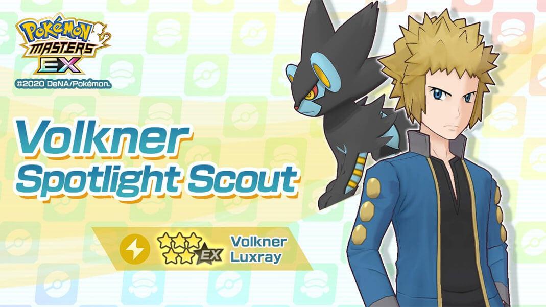 Llega Lectro y Luxray junto a su evento episódico a Pokémon Masters EX
